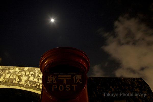 88-0015 月夜の赤ポスト 首里城 首里杜館前