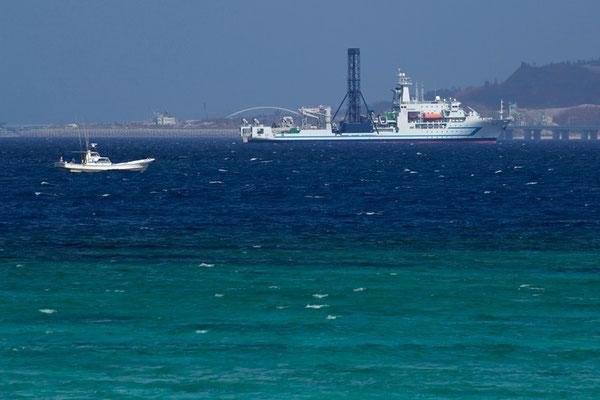 15-0022 海洋資源調査船「白嶺」6283トン 全長約118m 幅約19m