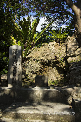 06i-0003 「慈母観音菩薩」の拝所