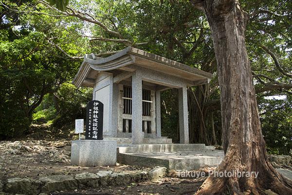 06g-0004 伊祖神社-英祖之宮