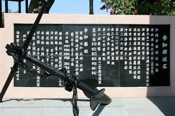 07-0036 海軍司令部壕