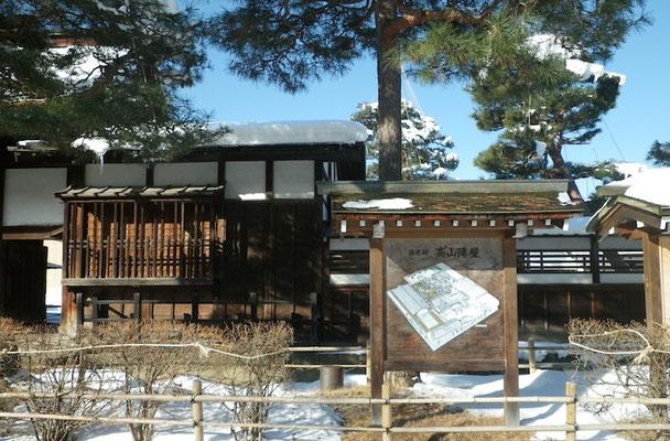 09-0037 飛騨 高山陣屋