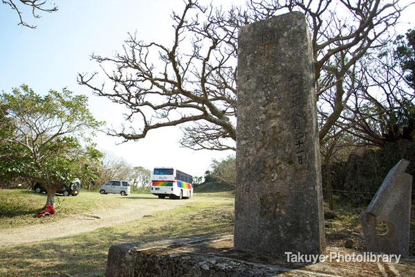 06b-0001 グスク入口 ウガミ(拝み)マーイの観光バスが…