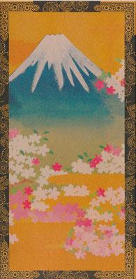 和風クリスマス・屏風カード(C)NIHON HALLMARK