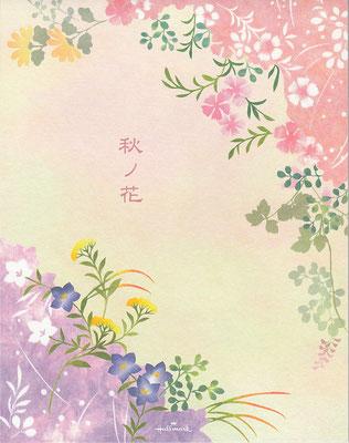 便箋・封筒・一筆箋・葉書箋・日本ホールマーク社より発売