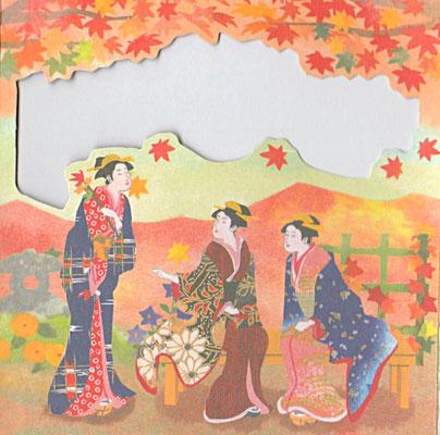 景色と美人画カレンダーより・秋(C)NIHON HALLMARK