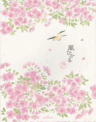 和風イラスト・桜