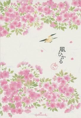貼り絵・桜・春・和風イラスト