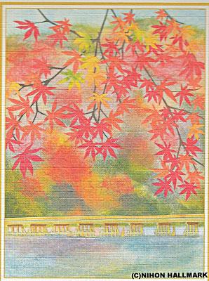 京の四季・秋・和風カレンダーカード・日本ホールマーク社より発売