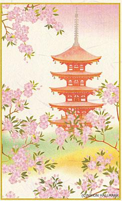五重の塔と桜・和風クリスマスカード・日本ホールマーク社より発売