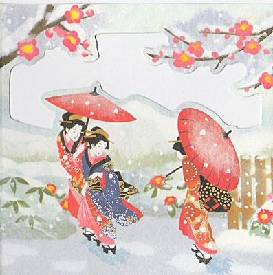 景色と美人画カレンダーより・冬(C)NIHON HALLMARK