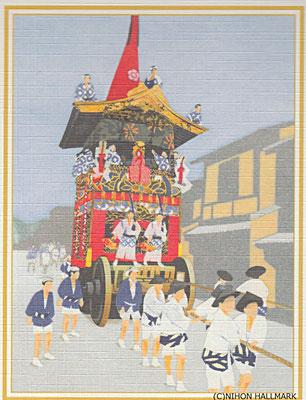 京の四季・夏・和風カレンダーカード・日本ホールマーク社より発売