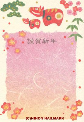 年賀ポスト・丑・赤べこ・日本ホールマーク社より発売