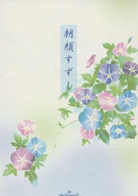 貼り絵・朝顔・夏・和風イラスト