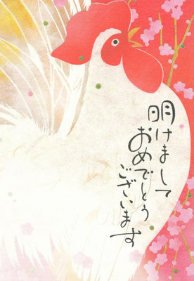 年賀ポスト・酉・ユニセフカード(C)Kamiya Hasse