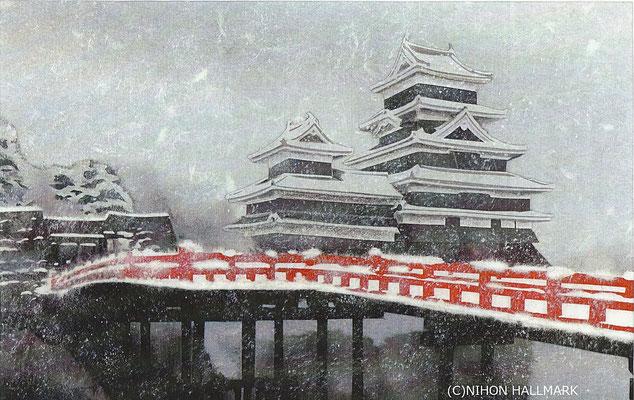 松本城・和風クリスマスカード(C)NIHON HALLMARK