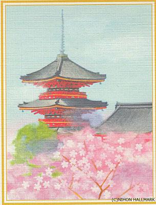 京の四季・春・和風カレンダーカード・日本ホールマーク社より発売