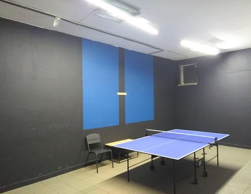 освещение теннисного стола