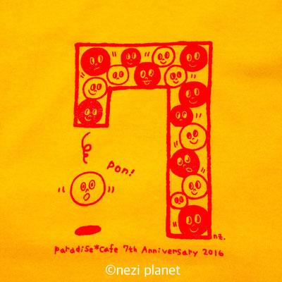 7のTシャツ写真