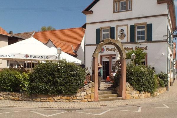 Gasthaus Lehrer Lämpel