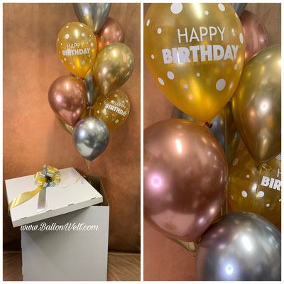 """BOX 15,00€/ Schleife 5,00€/ 7x Chrom Latexballon 24,50€/ 2x 11"""" Bedruckte Latexballon 7,60€ /Gewicht: 2,00€ /Gesamtbetrag: 54,10€"""