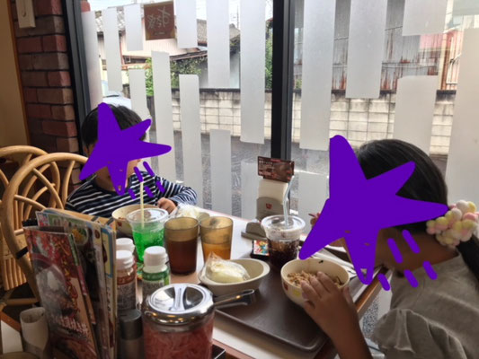 牛丼美味しいぃ~(´艸`*)