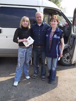 Я и Аглицкие Светлана и Вадим