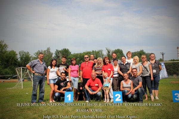 Чемпионат Ротвейлеров г.Курск