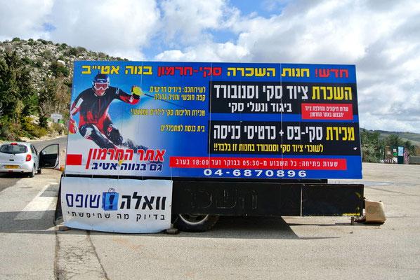 Am Golan kann man auch Schifahren