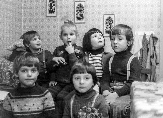(0440) Kinder, um 1975