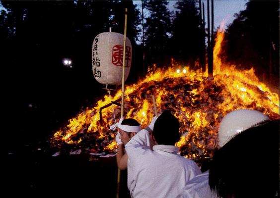 アクオス どんと祭 大崎八幡神社
