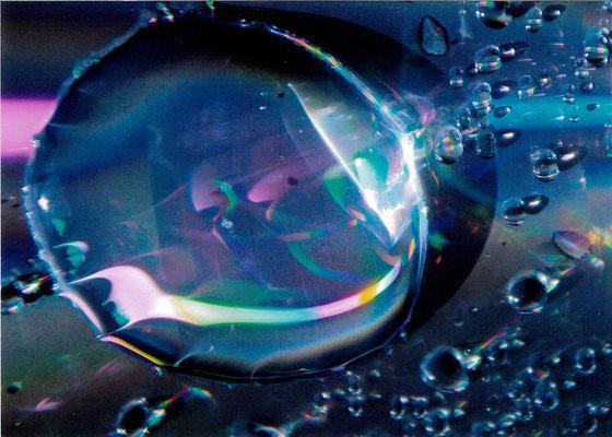 一慧 光と水のシンフォニー