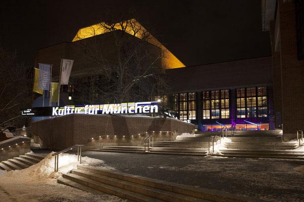 Gasteig München GmbH bei Nacht