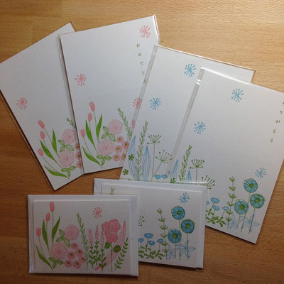 活版印刷カード ポストカード250円 メッセージカード320円