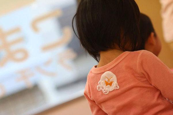 洋服の背中に縫い付けた背守り アレンジ
