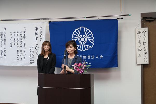 女性委員長 安藤 ミチ子 綾 樹梨