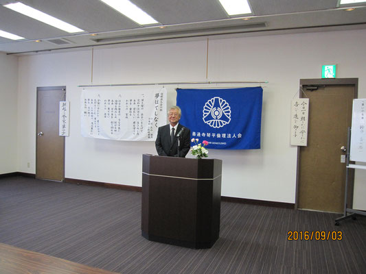 副会長 岡田 實