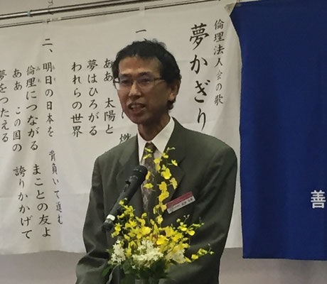 富田 専任幹事