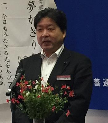 氏家孝志 研修委員長