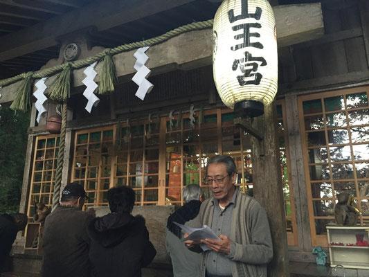 山王宮日吉神社