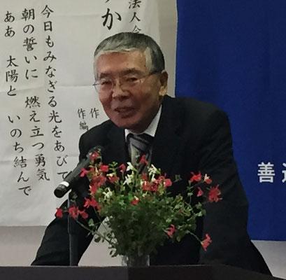 水原弘 広報委員長