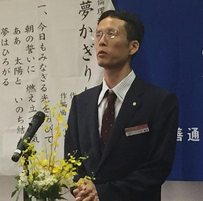 太田 副専任幹事
