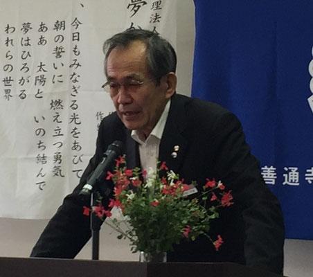 「総評」中野吉貫'県'相談役