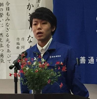 松浦祐典 青年委員長