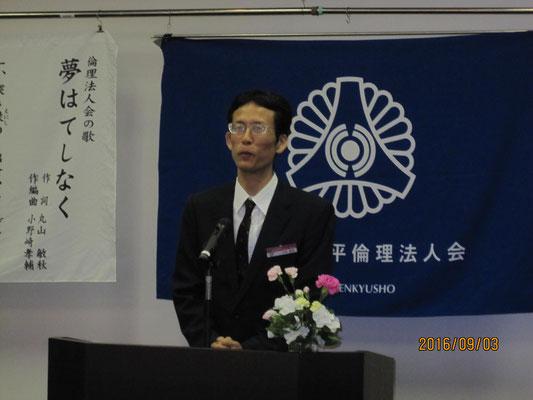 副事務長 大田義貴