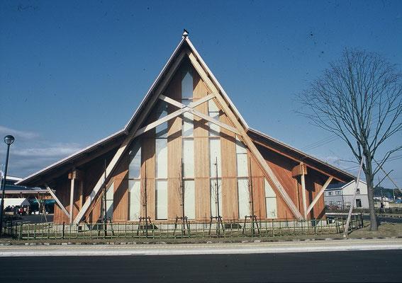 秋田の公共施設