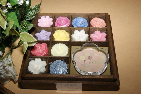月命日には季節のお花のローソクで(^^)