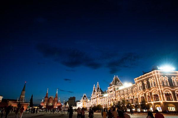 Kaufhaus GUM am Roten Platz in Moskau - © Dirk Brzoska