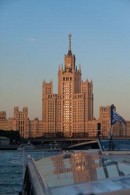 Lomonossow-Universität Moskau - © Dirk Brzoska