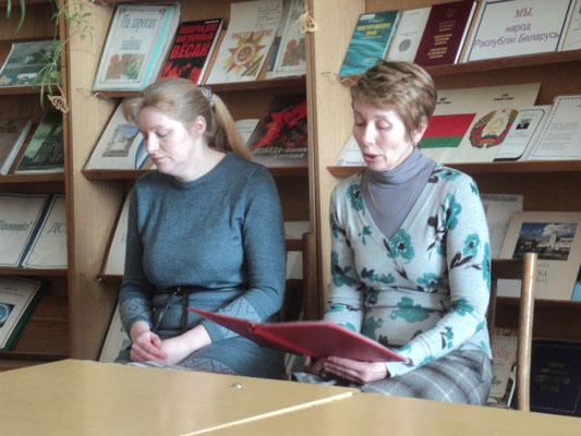 Ведущие мероприятия Татьяна Райчёнок (слева) и Светлана Базаревич (справа)